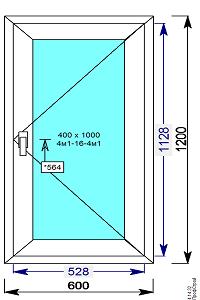Окно пвх 600х1200 мм поворотное
