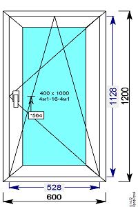 Окно пвх 600х1200 мм пов.откидное