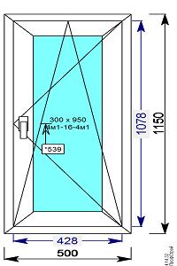 Окно пвх 500х1150 мм поворотно/откидное