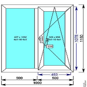 Окно пвх 1000х1150 мм двухстворчатое с 1й пов/откидной створкой