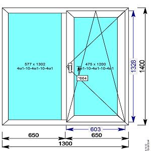 Окно пвх 1300х1400 мм двухстворчатое с 1й пов.откидной створкой