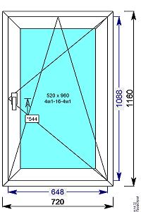 Окно пвх 720х1160 мм с поворотно/откидной створкой